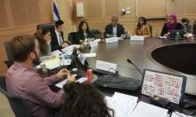 بمبادرة أبو رحمون: خطوات عملية لسد الفجوات الرقمية للمجتمع العربي
