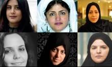 العفو الدولية تشيد بناشطات حقوق إنسان في الشرق الأوسط وشمال أفريقيا