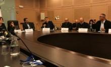 جلسة برلمانية حول إقامة مجلس استشاري للتعليم العربي