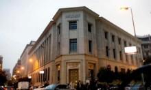 البنك الدولي يدعم القطاع الخاص المصري بمليار دولار