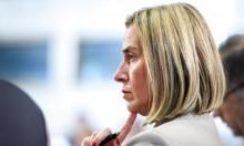 الاتحاد الأوروبي يستكمل الالتفاف على عقوبات واشنطن على طهران