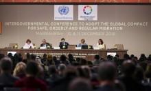 الميثاق العالمي للهجرة: واشنطن ترفض والعفو الدولية تعتبره غير كاف