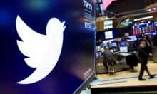 """انتقاداتٌ للرئيس التنفيذي لـ""""تويتر""""... مدح ميانمار وتجاهل مأساة الروهينغا"""