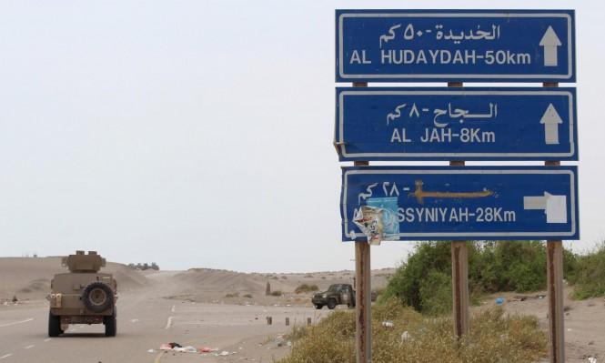 اليمن: مبادرة غريفيث لوقف العمليات العسكرية في الحديدة