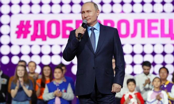 مخاوف وآمال إسرائيل من الأزمة الأميركية الروسية