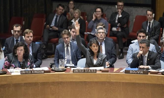 """الأمم المتحدة: هل يعكس الفشل الأميركي بإدانة """"حماس"""" انتصارا فلسطينيًا؟"""