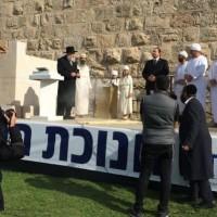 """نشطاء """"الهيكل"""" يدشنون مذبحا جديدا قرب الأقصى"""