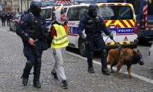 """فرنسا تعتقل 4 آلاف شخص باحتجاجات """"السترات الصفراء"""""""