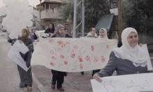 """""""كيان"""" تختتم أكبر حملة مجتمعية مناهضة للعنف ضد المرأة"""