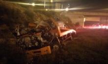 قتيل في انفجار شاحنة قرب كفر قاسم