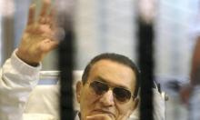 """""""العدل الأوروبية"""" تستمر بتجميد ملايين مبارك"""
