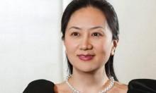 """كندا تفرج عن ابنة مؤسس """"هواوي"""" الصينية"""