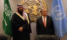 اليمن: فتح مطار صنعاء وغوتيرتش يبحث تطور المباحثات مع بن سلمان