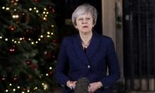 بريطانيا: تيريزا ماي تنجو من حجب الثقة