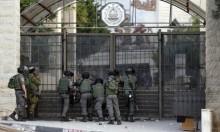 الاحتلال يقتحم جامعة القدس