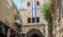 الاحتلال يضغط على السلطة الفلسطينية لإطلاق سراح سمسار عقارات