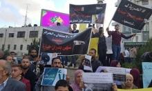 نيابة السلطة تحيل ملف سهى أبو جبارة لمحكمة الجنايات