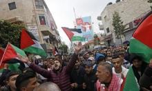 طوق أمني على رام الله والبيرة واعتداءات للمستوطنين بالضفة
