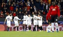 فالنسيا يهزم مانشستر يونايتد بهدفين مقابل هدف