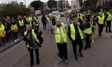 """فرنسا: مقتل سادس محتجٍّ من """"السترات الصفراء"""" دهسًا"""