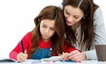 مفهوم الامتحانات والأهل