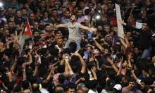 الأردن: آلاف المطالبين برحيل الحكومة والدرك يستخدم القوّة