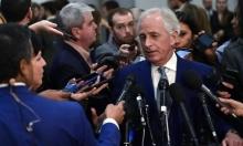الكونغرس يقر مشروع قانون يحمل بن سلمان مسؤولية قتل خاشقجي