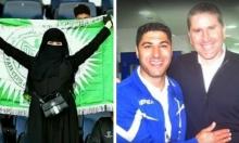 المغرب: جماهير الرجاء البيضاوي تتفاعل مع جاريدو والسفري