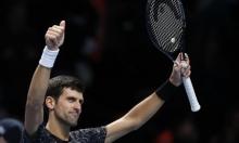 كرة المضرب: ديوكوفيتش وهاليب الأفضل في العالم 2018