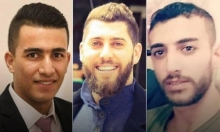 ليلة دامية في الضفة: الاحتلال يعدم 3 فلسطينيين ويعتقل العشرات