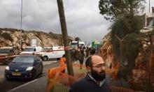 قتيلان إسرائيليان في عملية إطلاق النار شرق رام الله