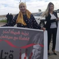 قصص واقعية: مشاهد الفقر والظلم والقهر في حياة النساء العربيات