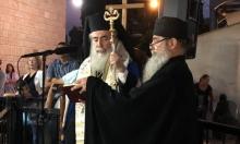 المجلس الأرثوذكسي يدعو لرفض استقبال ثيوفيلوس في الأعياد