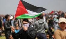 غزة: ارتفاع عدد المصابين برصاص الاحتلال إلى 46