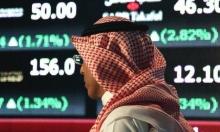 ماذا سيحمل عام 2019 للاقتصاد الخليجي؟