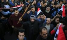 العراق: الشرطة تستخدمُ الرصاص الحي لتفريق متظاهرين بالبصرة