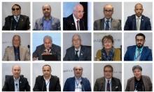 المعاجم التاريخيّة للّغات: أعمال المؤتمر المرافق لإطلاق