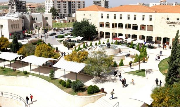 جنين: تأجيل الامتحانات المقررة غدًا في الجامعة العربية الأميركية