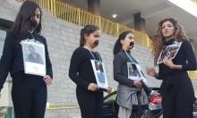 """طرعان: طلاب معهد الدراما صرخوا """"لا للعنف"""""""