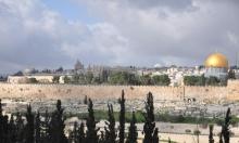 إدانات فلسطينية وعربية لاعتراف أستراليا بالقدس الغربية