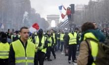 """فرنسا: """"السترات الصفراء"""" تستعد للنزول للشوارع"""