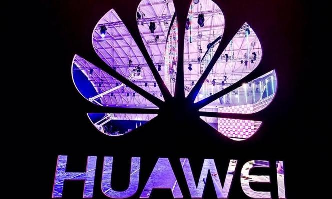 """أميركا تطالب شركتين عالميتين وقف التعامل مع """"هواوي"""""""