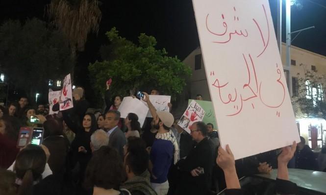 من تظاهرة حيفا ضد قتل النساء (عرب 48)