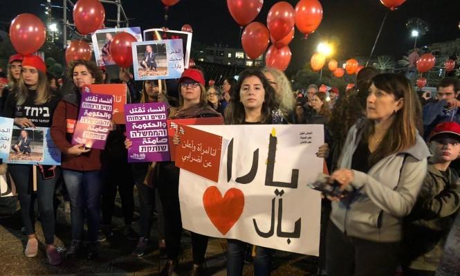 يارا أيوب... أثارت جريمة قتلها صدمة في المجتمع العربي (عرب 48)