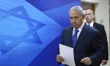 وزراء يهاجمون نتنياهو ويشاركون باحتجاجات ضد الحكومة