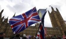 نواب بريطانيون يطالبون باعتبار الإسلاموفوبيا نوعًا من العنصرية