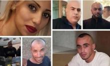 جرائم القتل: 7 ضحايا عرب خلال أسبوع