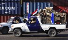 اليمن: وقف إطلاق النار في الحديدة يبدأ الثلاثاء