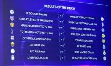 قرعة دوري الأبطال: يوفنتوس ضد أتلتيكو وبايرن أمام ليفربول