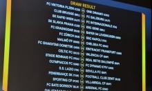 قرعة الدوري الأوروبي: مواجهة إسبانية إيطالية مثيرة